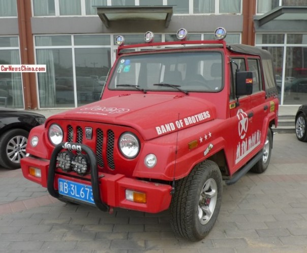 Spotted in China: Beijing Auto Works Zhanqi BJ2033CHB1