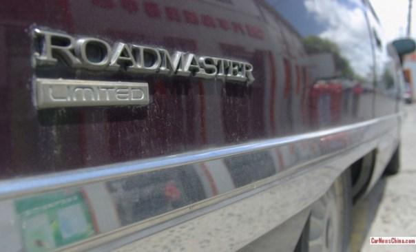 buick-roadmaster-china-3