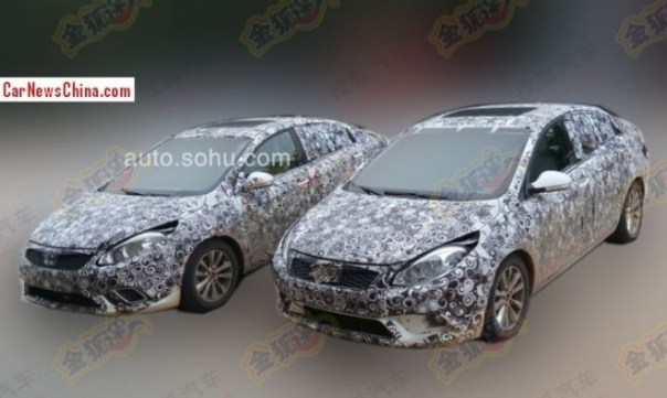 Spy Shots: Chery Arrizo 5 sedan seen testing in China