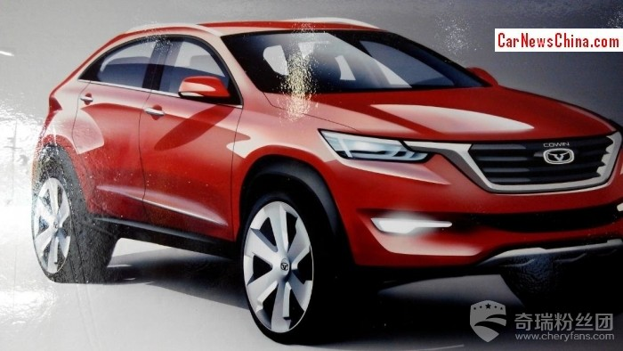 new car launches august 2014China Car News  CarNewsChinacom  China Auto News  Part 193