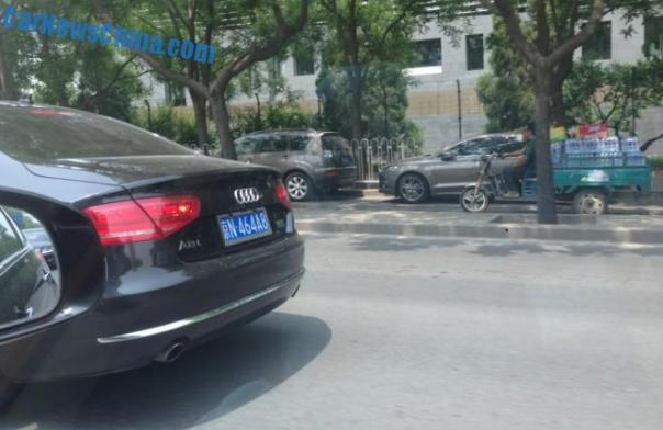 license-plate-china-1-0