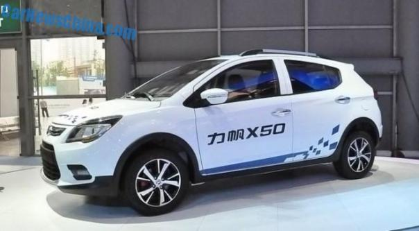 lifan-x50-china-debut-3