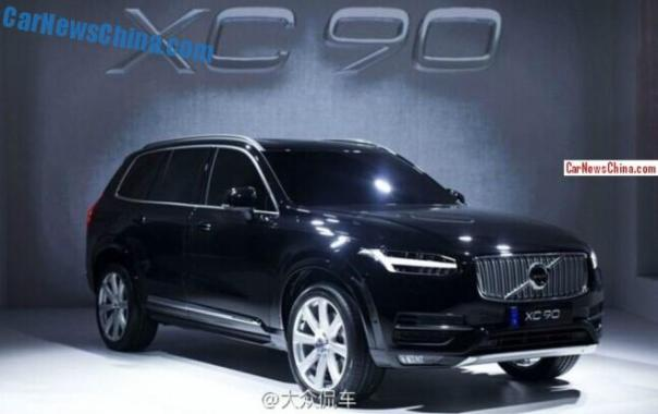First Live Shots of the new Volvo XC90 SUV in Sweden