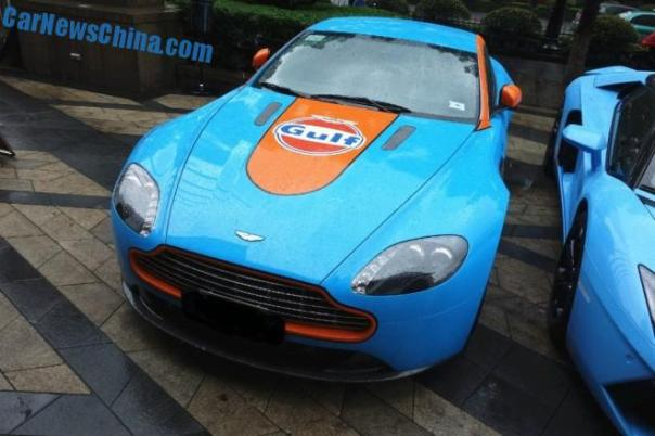 aston-martin-fuck-china-4
