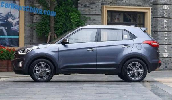 hyundai-ix25-china-dealer-2