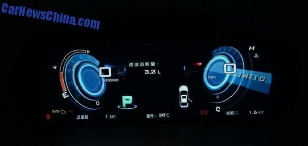 byd-s7-china-launch-1b