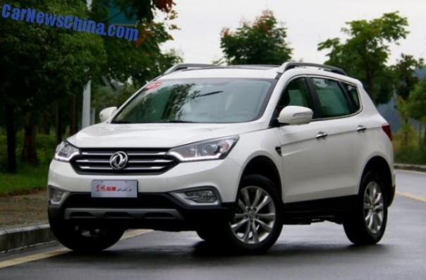 Dongfeng Fengshen AX7 SUV launched on the Chinese car market