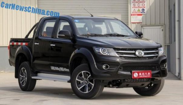 This is the new Gonow GP150 pickup truck for China