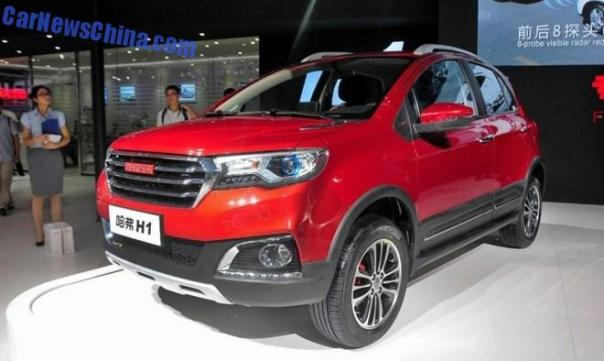 Haval H1 will hit the Chinese car market in November