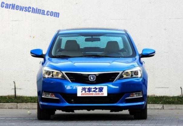 changan-v7-china-launch-4
