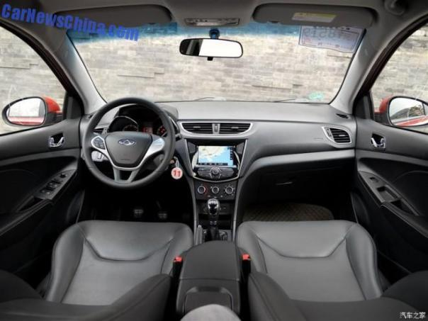chery-arrizo-3-launch-china-1a