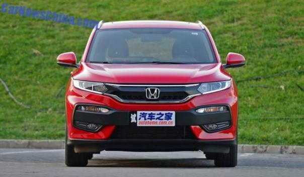 honda-xrv-china-list-4
