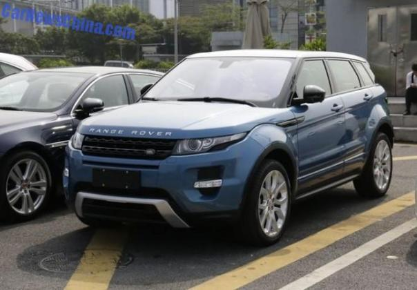 landwind-x7-china-gz-real-evoque-1