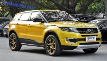 How much Exactly is the Landwind X7 a Clone of the Range Rover