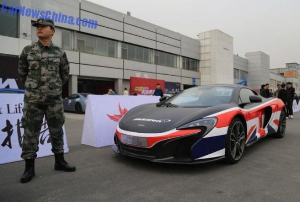 Supercar Day at the Goldenport Circuit in Beijing, China