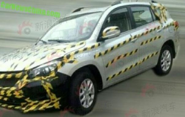 Spy Shots: BYD S3 SUV is Testing in China