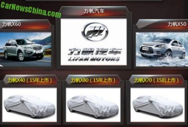 Lifan to Launch three new SUV's in China