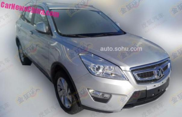 Spy Shots: Beijing Auto Senova X65 is Almost Ready for the Chinese car market