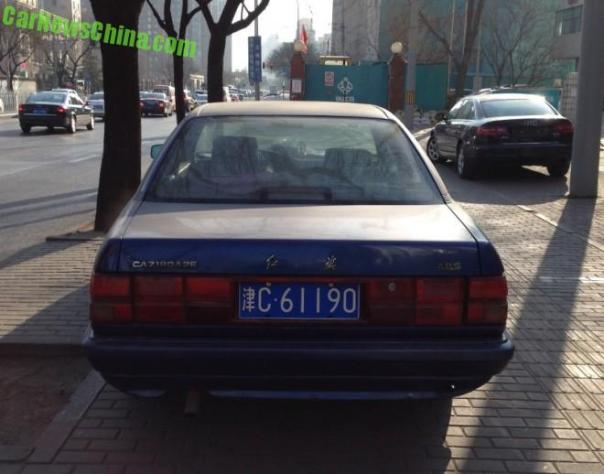 hongqi-blue-china-7