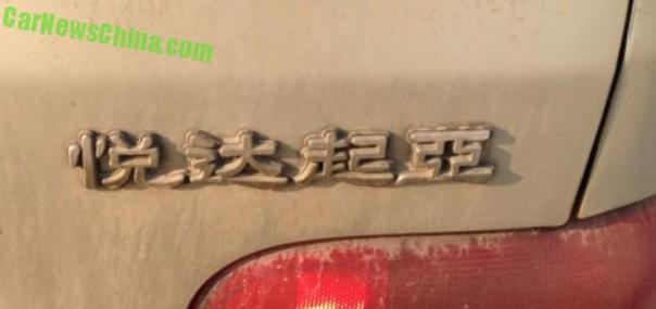 kia-pride-sedan-china-1-5