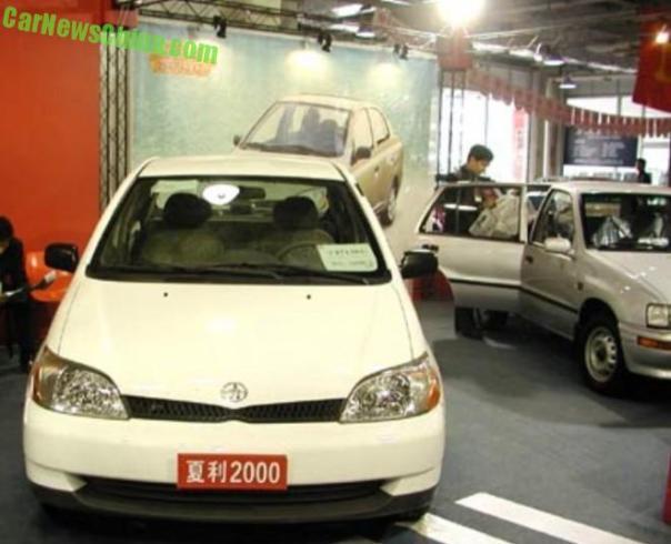 xiali-2000-oth-china-2