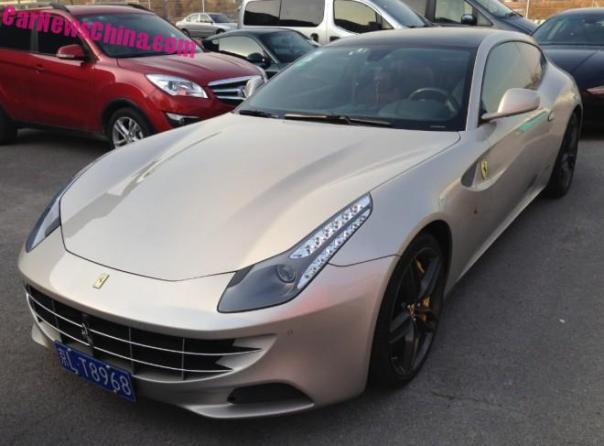 ferrari-ff-license-china-b-4
