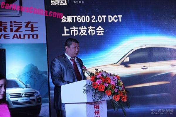 zotye-z600-turbo-6a