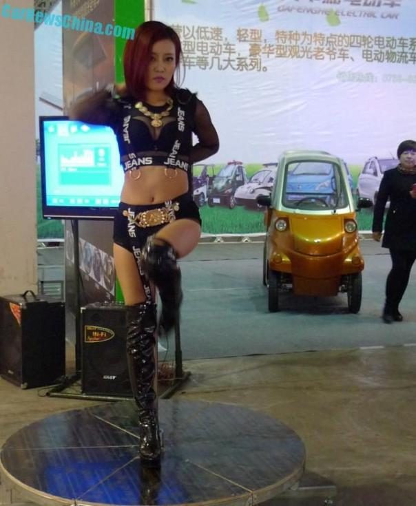 Shandong EV Expo in China: the Dafenghe Lotto mini car