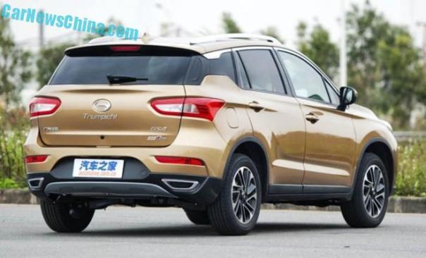 guangzhou-auto-trumchi-gs4-3