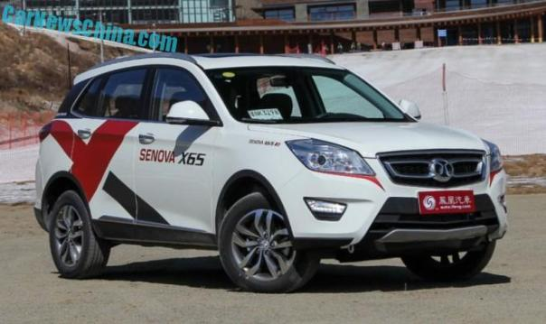 Beijing Auto Senova X65 SUV hits the Chinese car market
