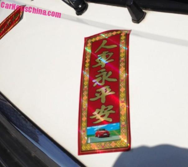 well-wishing-china-red-3