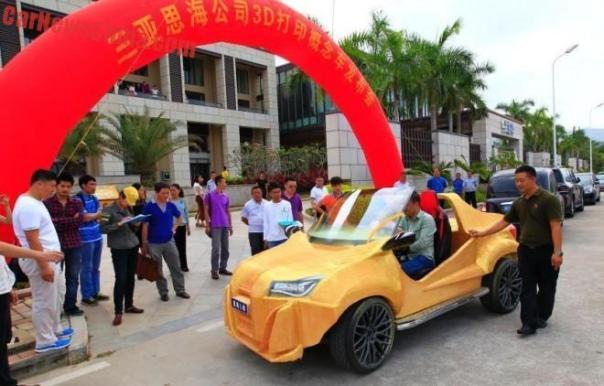 3d-print-car-china-2