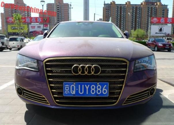 audi-a8-purple-china-6
