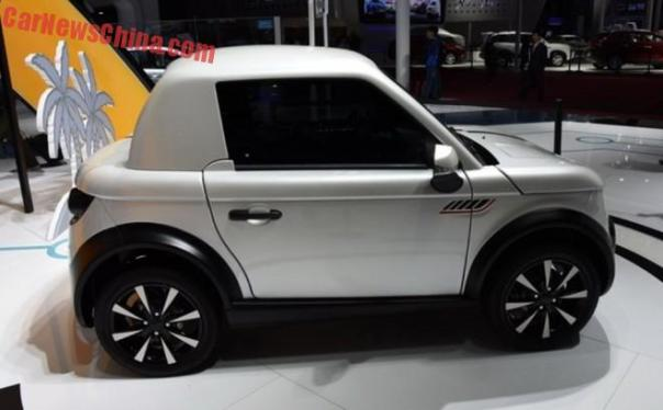 beijing-auto-ex-concept-2