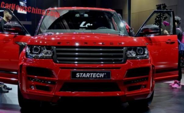 startech-rr-pickup-6