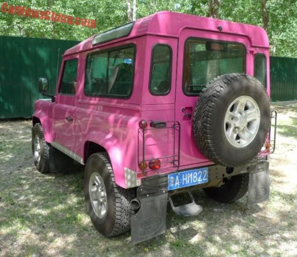 land-rover-defender-china-pink-3