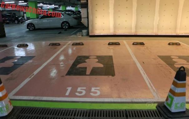 women-parking-china-2
