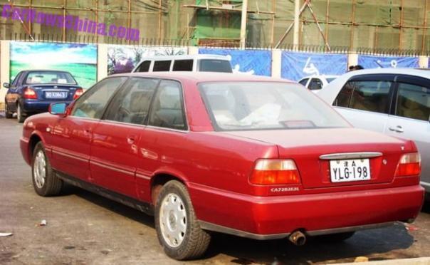 hongqi-limousine-china-3