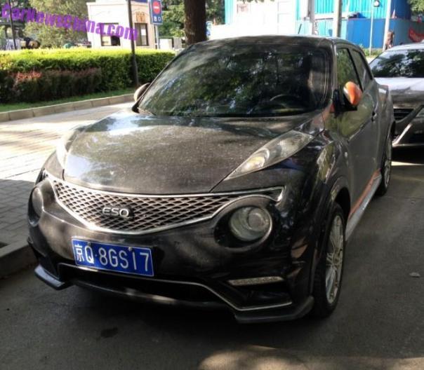 Eye to Eye with the Infiniti ESQ in China