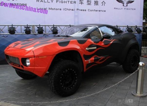 local-motors-china-1