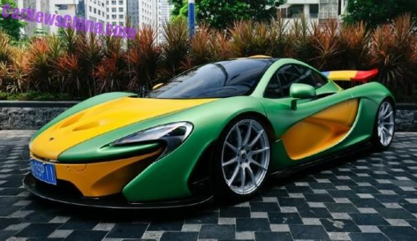 More Photos of the crazy yellow green MSO McLaren P1 in China