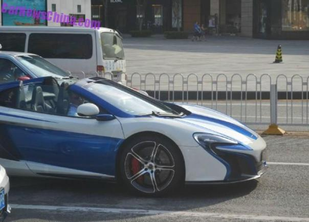 mclaren-white-blue-china-2