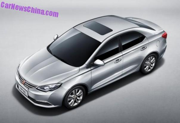 Officially Official: this is the new Roewe 360 sedan for China