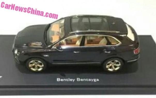 bentley-bentayga-china-leak-3