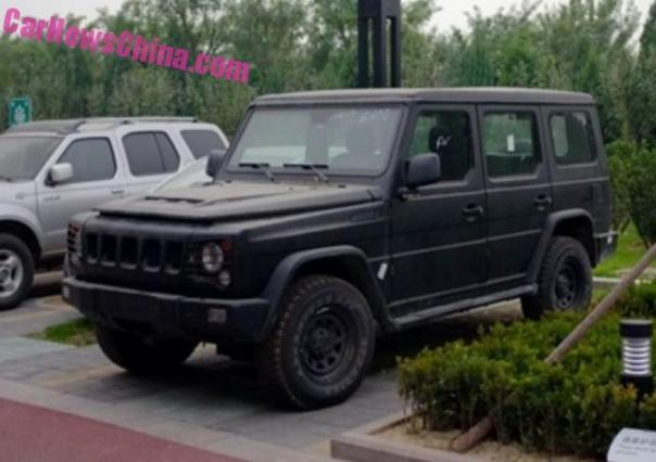 beijing-aut0-b80-white-9a