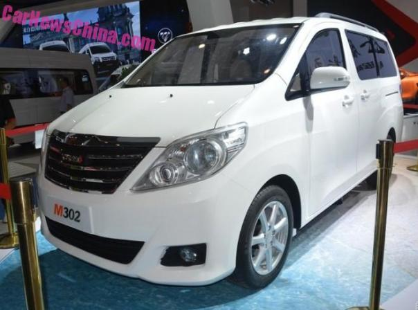 Yema M302 MPV hits the 2015 Chengdu Auto Show in China