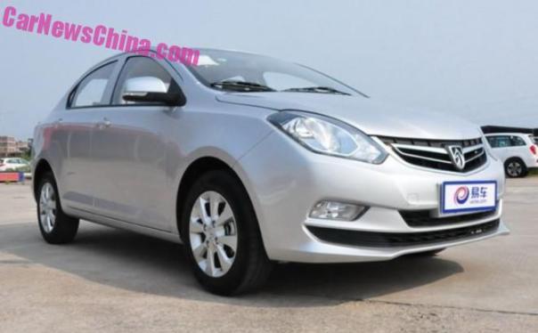 This is the new Wuling Baojun 330 sedan for China