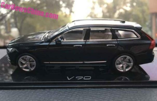 volvo-v90-liquid-blue-9