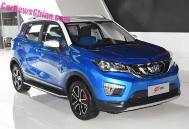 Changan CS15 debuts on the Guangzhou Auto Show in China