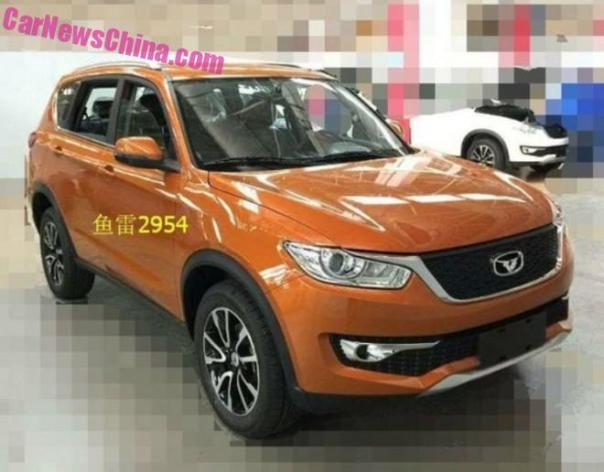 Spy Shots: Cowin Auto X3 SUV is Almost Ready for China